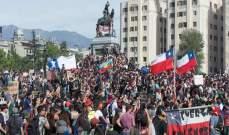 خسائر قوية للأسهم في تشيلي بعد إلغاء المنتدى الاقتصادي