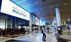 مطارات ماليزيا تخسر 78.5 مليون دولار خلال الربع الثالث