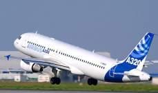 """ارتفاع سهم """"إيرباص"""" بأكثر من 4% وسط تفاؤل بشأن تسليمات الطائرات"""