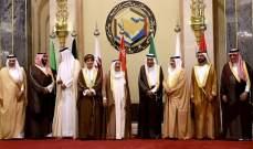الكويت تطالب بضرورة ألا يتأثر اقتصاد مجلس التعاون الخليجي بالخلافات السياسية