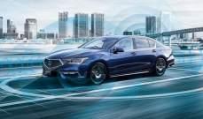 """""""هوندا"""" تبدأ بيع أول سيارة ذاتية القيادة من المستوى الثالث في العالم"""
