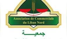 جمعية تجار لبنان الشمالي ناشدت وزارة الطاقة إيجاد حل للكهرباء المقطوعة منذ 3 أيام في طرابلس