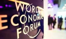 """تقرير يرجح إلغاء مؤتمر """"دافوس"""" 2021 مع تفشي فيروس """"كورونا"""""""