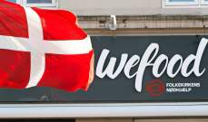 معدل التضخم السنوي في الدنمارك يرتفع 0.7 %