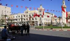 تونس ستنهي الحجر الصحي الإلزامي وتسمح بدخول جميع المسافرين إلى أراضيها بعد 27 حزيران