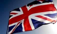 وزير إماراتي: بريطانيا فاتحت دول الخليج بشأن اتفاق تجارة بعد الانفصال