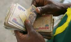 88 مليون نيجيري يعيش بأقل من 1.9 دولار يومياً
