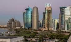 السيولة المحلية في قطر ترتفع 2.5 % إلى 158.7 مليار دولار