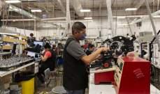 تقرير: أميركا تسجل أسوأ نتيجة بين الدول المتقدمة الكبرىفيما يتعلق بحقوق العمال