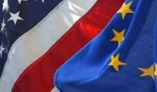 تدابير أميركية مضادة على واردات أوروبية بقيمة 11 مليار دولار
