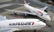 فرنسا تتعهد بتقديم حزمة مساعدات بقيمة 15 مليار يورو لدعم قطاع النقل الجوي