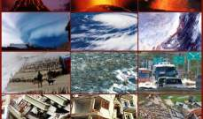 اليابان تسيطر على الكوارث الطبيعية بمنظومة ذكاء اصطناعي