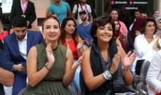 """رسلان خلال مهرجان """"Change maker"""": نأمل أن تتغير نظرة الحكومة للقطاع الخاص في الموازنة الجديدة"""
