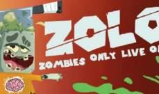 """Zolo - Zombies Only Live Once"" لعبة لبنانية جديدة للواقع الإفتراضي من تطوير ""Game Cooks"""