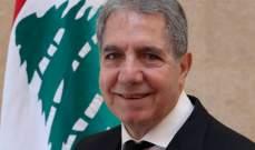 """وزني لـ""""صندوق النقد"""": الحكومة اللبنانية طلبت إعتماد سعر الصرف المرن قبل التعويم"""