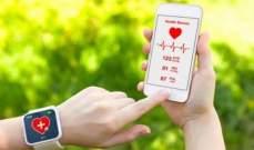 """خصائص جديدة لمتابعة معدل أداء القلب والتنفس عبر هواتف """"أندرويد"""""""