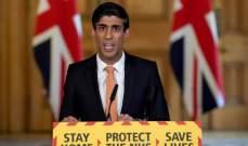 وزير الخزانة البريطاني: ديون المملكة المتحدة تخطت 2 تريليون جنيه إسترليني