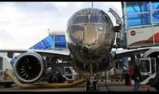 كورونا يجبر 70 شركة أجنبية على الانسحاب منمعرض الطيران في سنغافورة