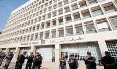 """""""مصرف لبنان"""" ولجنة الرقابة ينتظران ردود المصارف على مسألة التحويلات """"الإنتقائية"""" إلى خارج لبنان"""