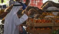 الإنكماش يتعمق في دبي.. التضخم بالسالب للشهر الـ23