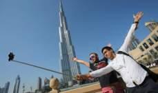 """""""صندوق النقد"""": الإمارات ضمن دول التنمية المالية والدخول المرتفعة"""