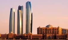 أبوظبي: أسعار مبيعات وإيجارات الشقق والفلل تتراجع خلال الربع الرابع