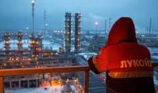 هبوط إنتاج النفط الروسي إلى 11.126 مليون برميل يوميا
