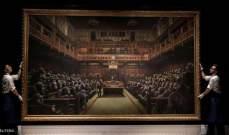 """12 مليون دولار: قيمة لوحة """"البرلمان المتخلف"""" للرسام بانكسي"""