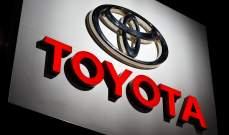 """""""تويوتا"""" تسعى لاقتراض 9 مليارات دولار مع توقف غالبية مصانعها حول العالم"""
