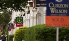 أسعار المنازل البريطانية تنمو بأسرع وتيرة في عام