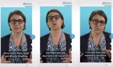 """منظمة الصحة العالمية تستخدم """"TikTok"""" لدحض الشائعات حول فيروس كورونا"""
