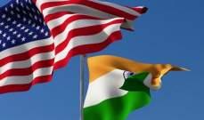 الهند تفرض رسوما جمركية على 28 منتجا أميركيا