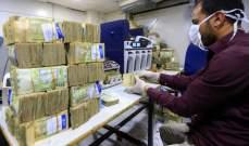المركزي اليمني يطلب إغلاق شبكات التحويل المالية المحلية لوقف تدهور الريال