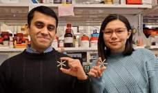 علماء يطورون كبسولة نجميةلمنع الحمل لمدة شهركامل