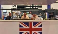 وزارة التجارة البريطانية: الحكومة ستسعى لطلب إذن للطعن على قرار محكمة بشأن تصدير أسلحة للسعودية