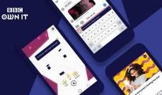 """""""بي بي سي"""" تنشئ تطبيق """"Own It"""" لمساعدة الأطفال على إدارة مواقع التواصل"""