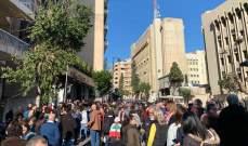 ناشطون بدأوا بالتجمع في فردان رفضاً للسياسات المصرفية