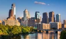 فيلادلفيا أول ولاية أميركية تحظر المتاجر غير النقدية