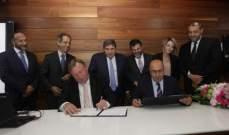 """""""الريجي"""" وقّعت اتفاقاً مع """"JTI"""" العالمية لإنتاج بعض أصنافها"""