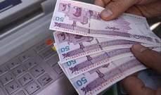 المركزي الايراني: سعر الريال تعافى بنسبة تخطت 40%عن العام السابق