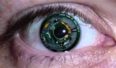 ابتكار عين اصطناعية تحاكي العين البشرية