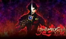"""Capcom"" تكشف عن متطلبات تشغيل لعبة ""Onimusha Warlords Remaster"""