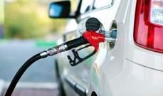 منشأت الزهرانيبدأتبتسليم البنزين من مخزونها المباشر