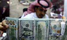 أرباح مصارف الخليج تهبط 32% خلال 2020