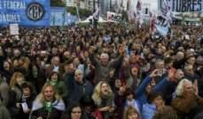 عشرات المتظاهرين في الأرجنتين ضد إجراءات التقشف واتفاق صندوق النقد