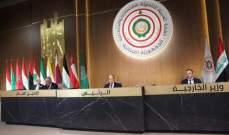 الرئيس عون: المقررات التي صدرت خلال القمة سوف تساهم في تعزيز العمل المشترك العربي