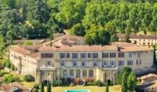 410 مليون دولار سعر منزلتاريخي يصل عمره إلى 187 عاماً