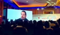 الحريري: نعتقد أن على لبنان أن يخفّض دعم الوقود العام المقبل