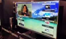 دراسة:85.4% من الأشخاص في الشرق الأوسط يملكون شاشة تلفاز ذكية واحدة على الأقل