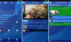 """تطبيق جديد للتحكم في """"بلاي ستيشن 4"""" من خلال هواتف """"آيفون"""""""